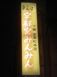 TS3E0027.JPG