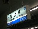 TS3E0068.JPG